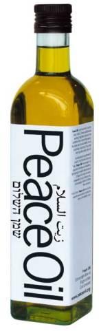 20061213 Peace Oil