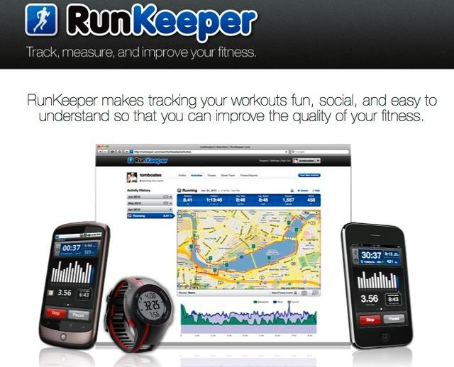 20110817_runkeeper