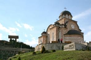 20100325 FCT Mitrovica IMG_5724