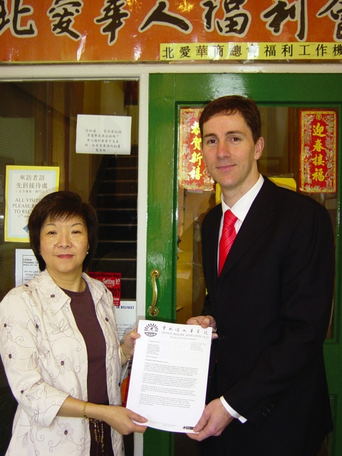 Anna Lo (Chinese Welfare Association) and Allan Leonard