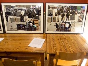 Visualising Conflict in Palestine (c) Allan LEONARD @MrUlster