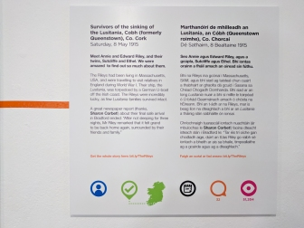 Photo Detectives exhibition. National Library of Ireland, Dublin, Ireland.